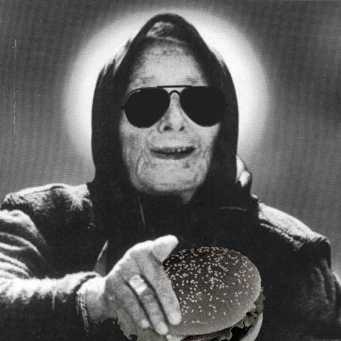 с бургером