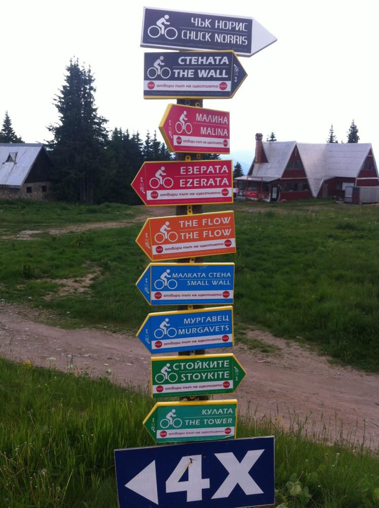 Места катания: Пампорово байк парк
