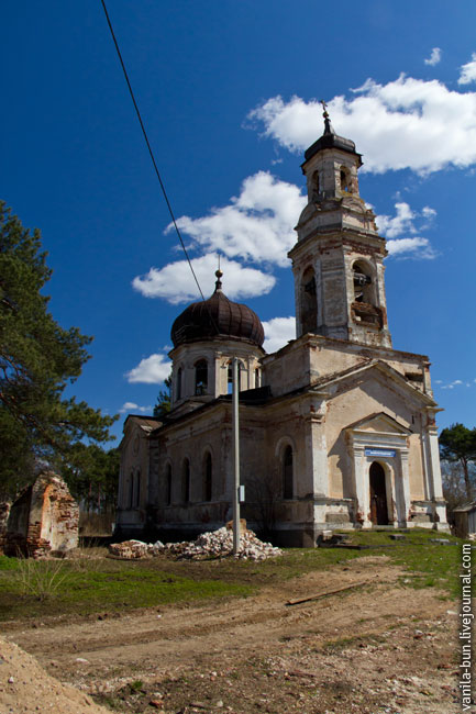 10_Церковь выше