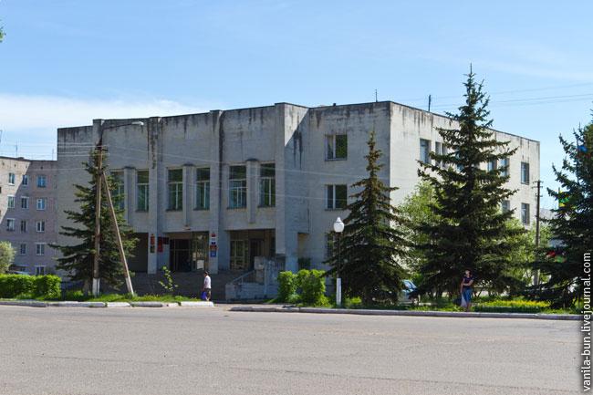 4_администрация-Калязина