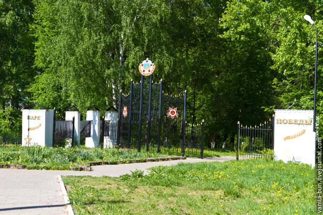 8_парк-победы-в-калязине