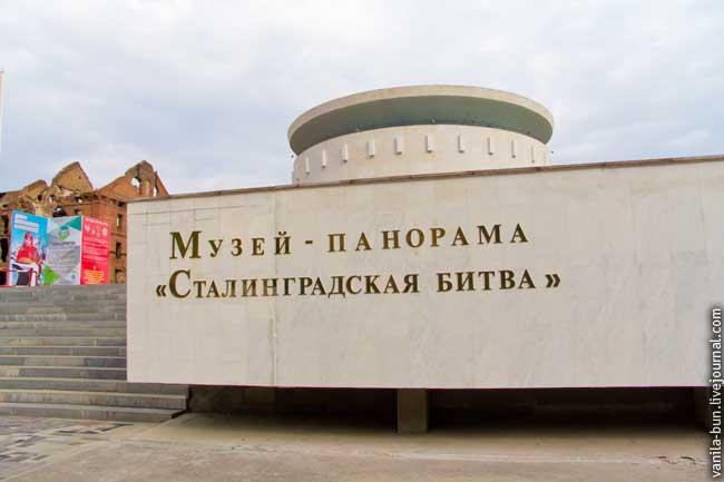 23-вход-в-музей
