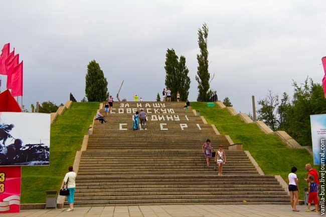 32-лестница