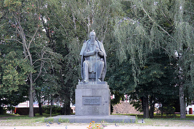 Салтыков- Щедрин