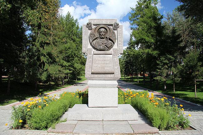Памятник Михаилу Тверскому
