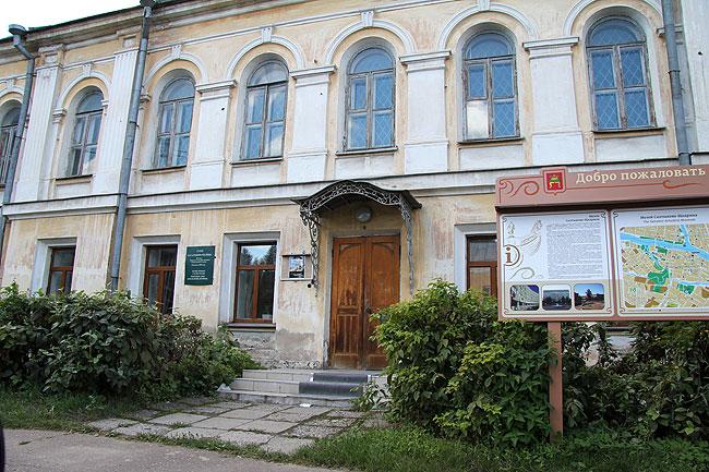 Дом-музей Салтыкова-Щедрина