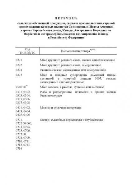 img-20140807144003-86