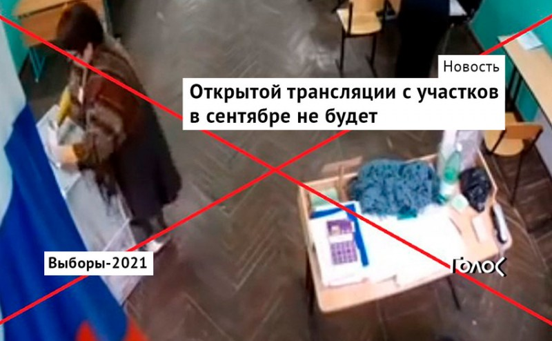 mini_magick20210714-4-6bn2zv