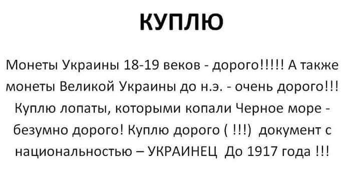 https://ic.pics.livejournal.com/vanya_solnzev/9836638/474856/474856_900.jpg