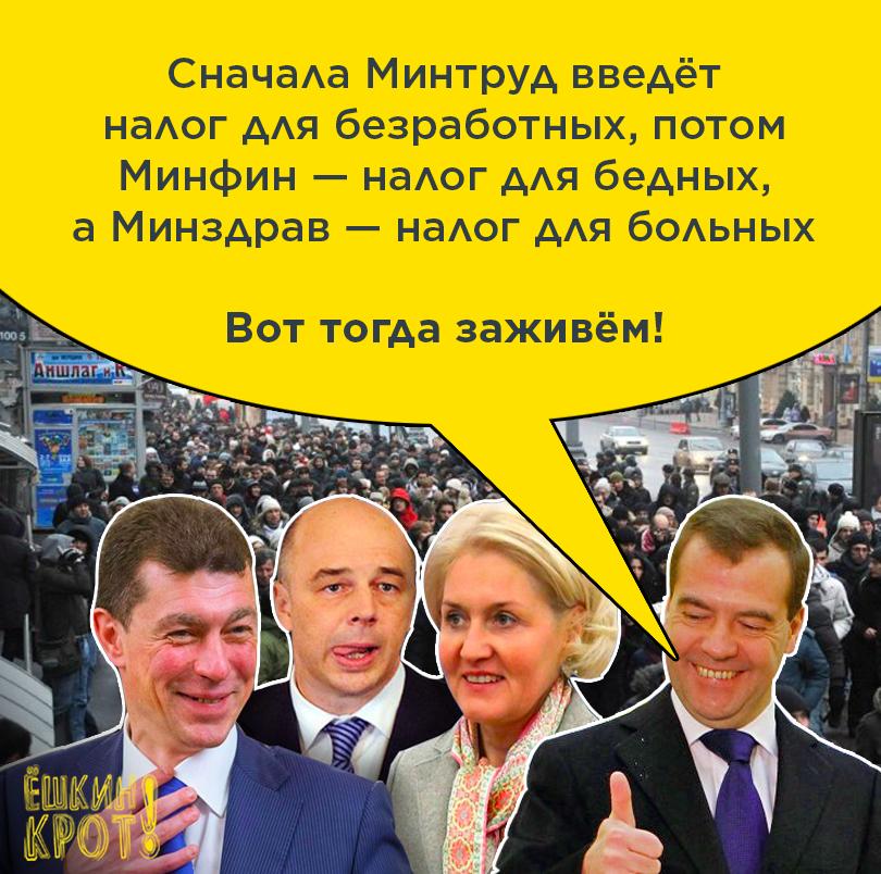 https://ic.pics.livejournal.com/vanya_solnzev/9836638/501519/501519_900.png