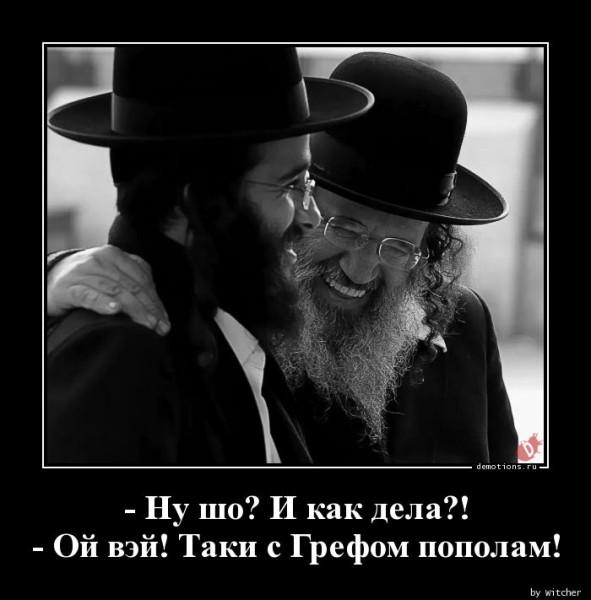 1542990145_-Nu-sho-I-kak-dela-O_demotions.ru