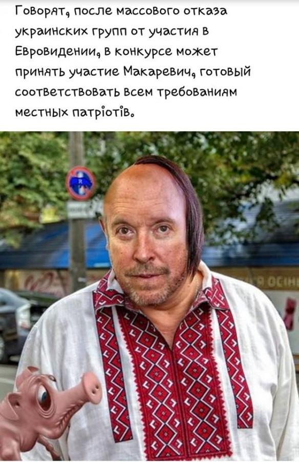 https://ic.pics.livejournal.com/vanya_solnzev/9836638/542528/542528_900.jpg
