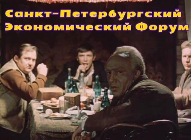 https://ic.pics.livejournal.com/vanya_solnzev/9836638/577131/577131_900.jpg