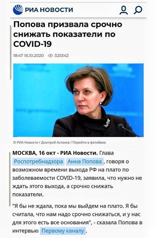 https://ic.pics.livejournal.com/vanya_solnzev/9836638/835582/835582_800.jpg