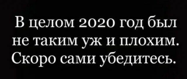 https://ic.pics.livejournal.com/vanya_solnzev/9836638/913581/913581_900.jpg