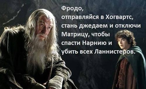 0_884e0_456f9eae_L.jpeg