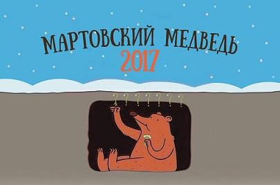 diplm_БРУ_ММ 2017 Абсолютный победитель _1-1_babicheva-02