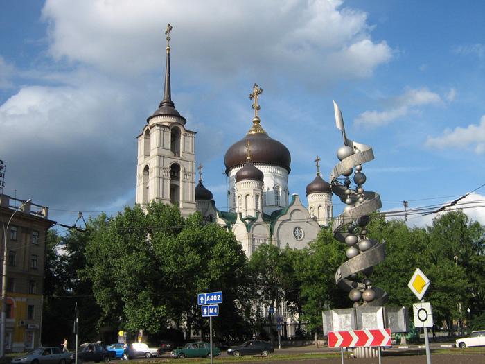 Воронеж, хой!