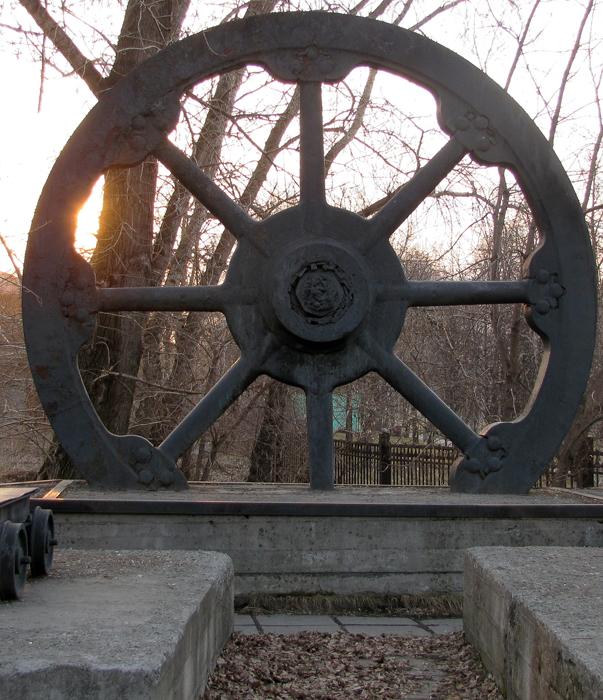 Горнозаводской Урал 1011 copy