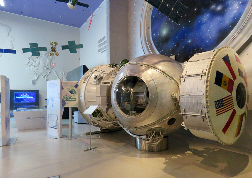 02. Мемориальный музей космонавтики (0)