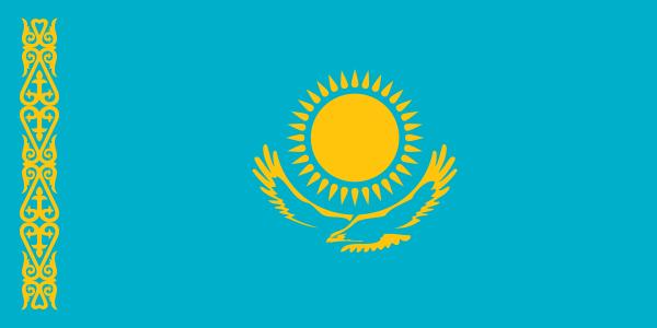 600px-Flag_of_Kazakhstan.svg