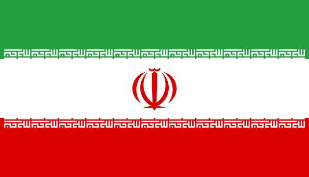 630px-Flag_of_Iran.svg