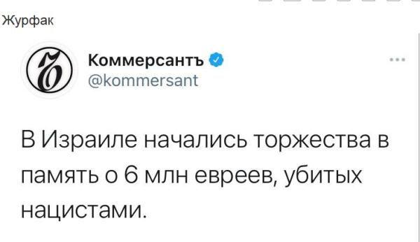 Вопрос знатокам русского