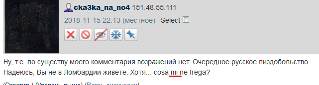 errore1