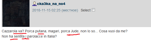 errore2