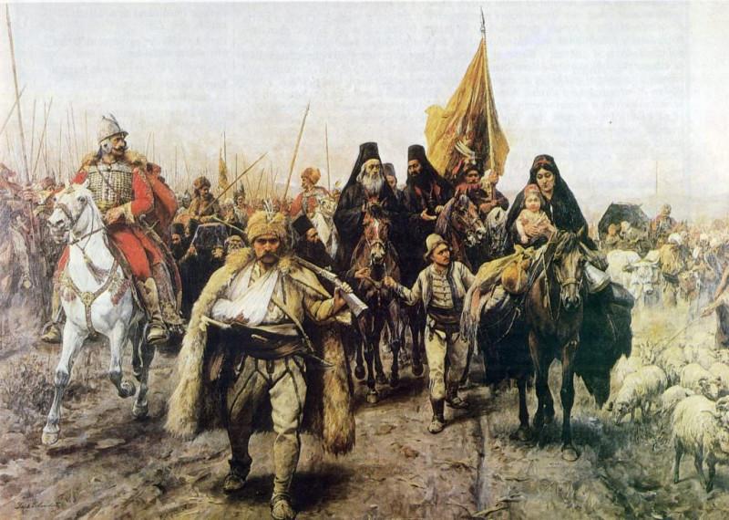 Сербский воин