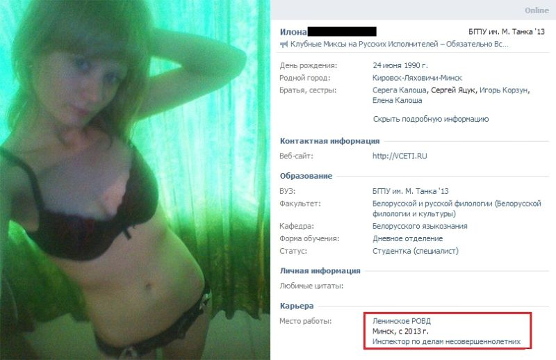 Белорусский инспектор по делам несовершеннолетних