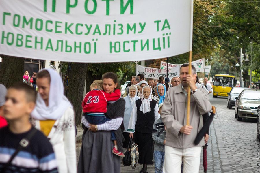 Крестный ход против ювеналки и пидарасов во Львове...
