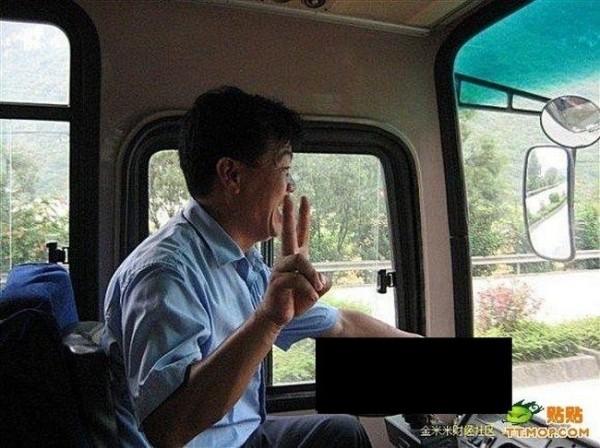 Китайский водитель автобуса