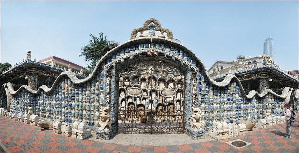 Фарфоровый дворец