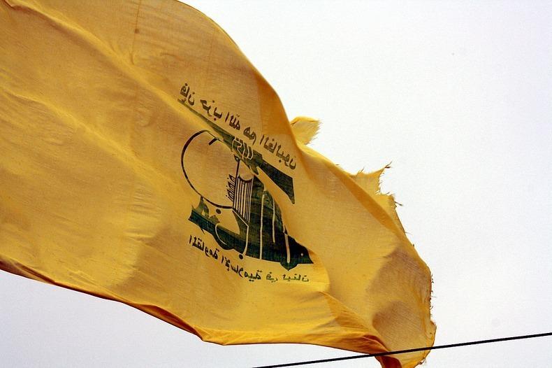 Музей джихада под открытым небом