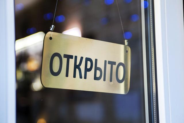 Арт-кафе Appetino