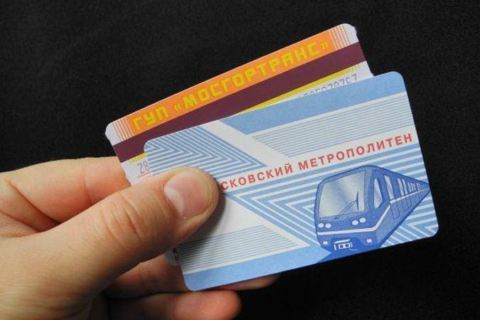 В Московском метро можно будет купить билет на проезд за 30 приседаний