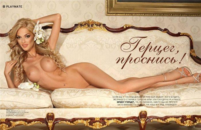 mariya-kozhevnikova-eroticheskih-zhurnalah