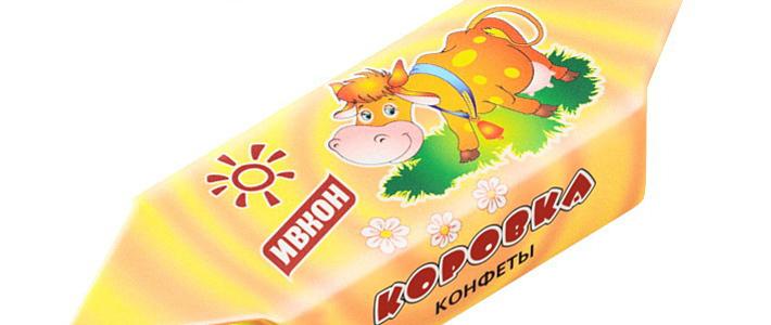 Червяки в конфетах Ивкон