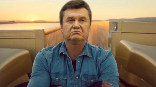 Трюк от Януковича!