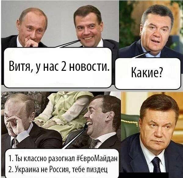 Украина больше не будет прежней!a