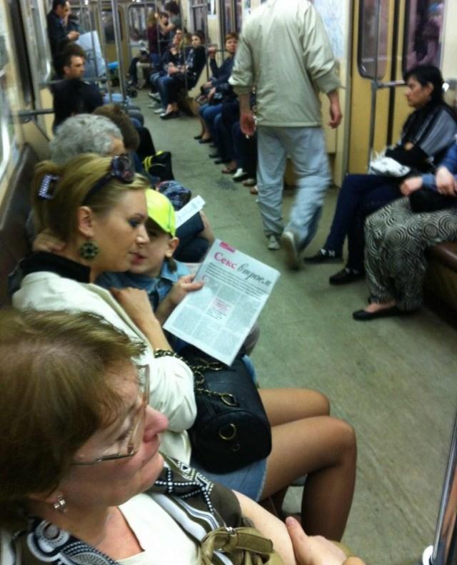 Чтиво в метро