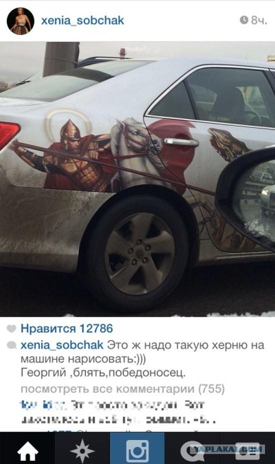 Парень достойно ответил Ксении Собчак