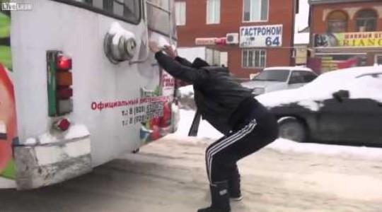 Зимняя езда на троллейбусе