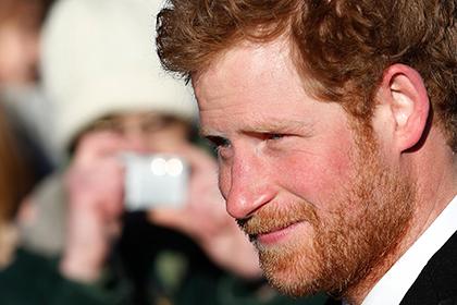 бородатый принц Гарри
