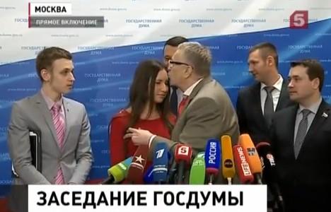 бесплатный мастер-класс по поцелуям от Жириновского