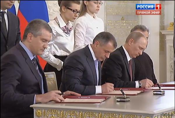 Подписан закон о принятии Крыма и Севастополя в состав РФ