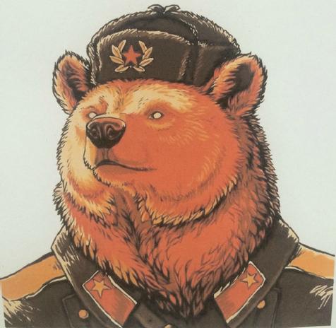 Советский Медведь на Imgur.com