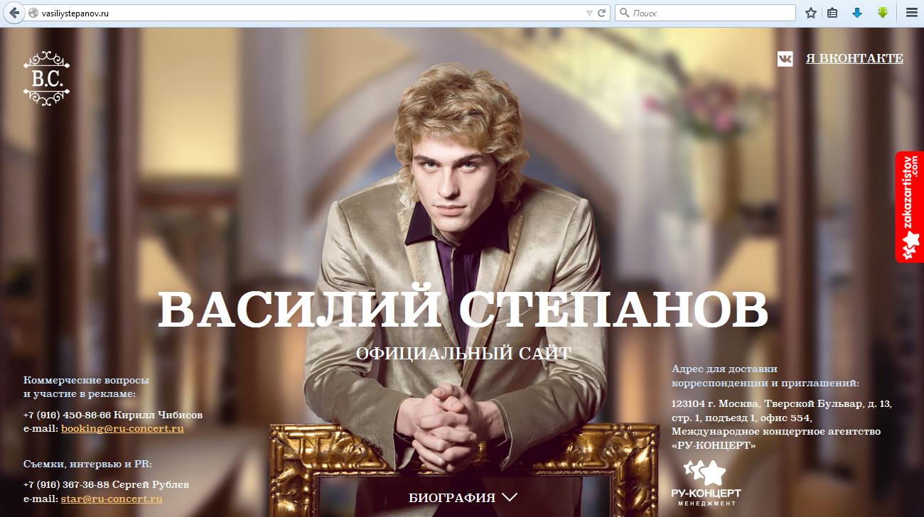 Василий Степанов актёр varganshik.livejournal.com
