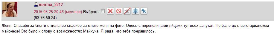 Заказать обзор блогер Евгений Яценко Варганщик